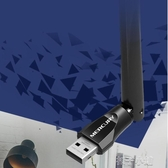 【650M雙頻】水星UD6H免驅版USB無線網卡台式機電腦筆記本wifi接收器信號網 扣子小鋪
