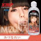 潤滑液 情趣用品 女優 水菜麗(檸檬香)真實口液『慶雙J-12%優惠』