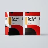Pocket Meald口袋餐-密糖蘋果5包/盒
