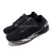 Under Armour UA 慢跑鞋 HOVR Sonic 2 BNB 黑 白 男鞋 運動鞋 【PUMP306】 3022676002