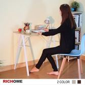 【RICHOME】極簡時尚工作桌-白橡色