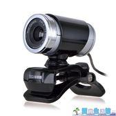 家用筆電夜視高清視頻帶麥克風話筒臺式電腦攝像頭 LY3075『愛尚生活館』