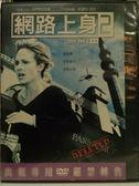 影音專賣店-N13-045-正版DVD*電影【網路上身2】-妮基狄洛許*狄門阿克貝