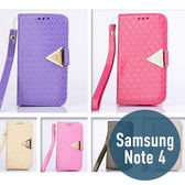 SAMSUNG 三星 Note 4 金風鑽石皮套 附手繩 左右開 插卡 側翻皮套 手機套 殼 保護套 配件