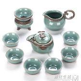 開片瓷器哥窯陶瓷整套功夫茶具套裝禮盒裝家用茶壺茶杯送禮  igo 遇見生活
