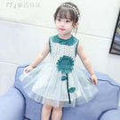 女童洋裝兒童裙子夏季新款韓版1-2-3女童連身裙5女寶寶洋氣網紗公主裙 快速出貨