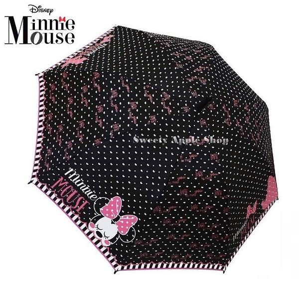 日本限定 迪士尼 米妮  滿版愛心點點 直立傘 / 雨傘
