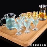 家用玻璃白酒杯套裝 一口杯小號酒杯子彈杯分酒器酒壺酒盅