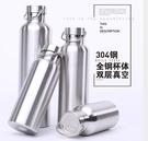 亞馬遜熱賣 304全鋼真空運動水壺500ML/750 不銹鋼保溫壺 戶外運動大口保溫杯 水壺