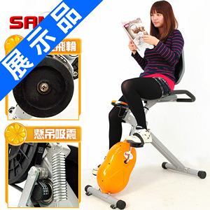 (展示品)國王寶座 飛輪式MAX磁控健身車.室內腳踏車.運動健身器材.便宜推薦哪裡買專賣店ptt