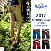 短褲【A88826】韓系休閒百搭厚皮標設計彈力色面短褲5色(有加大尺碼)