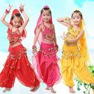 兒童演出服 兒童印度舞演出服少兒新疆舞表演服女童肚皮舞服裝幼兒民族舞蹈服 宜品