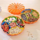 糖果盒現代客廳創意乾果盒家用婚慶分格帶蓋糖果盤大號加厚瓜子零食盤子 港仔會社