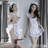 角色扮演性感角色扮演情趣內衣服火辣女傭誘惑套裝圍裙女仆裝連衣短裙 伊蒂斯女裝
