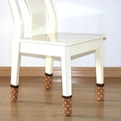 桌腳套 布藝毛線針織桌椅腳套 門把手套子 不挑桌椅凳腳通用型24只裝