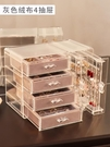 首飾收納盒飾品盒子