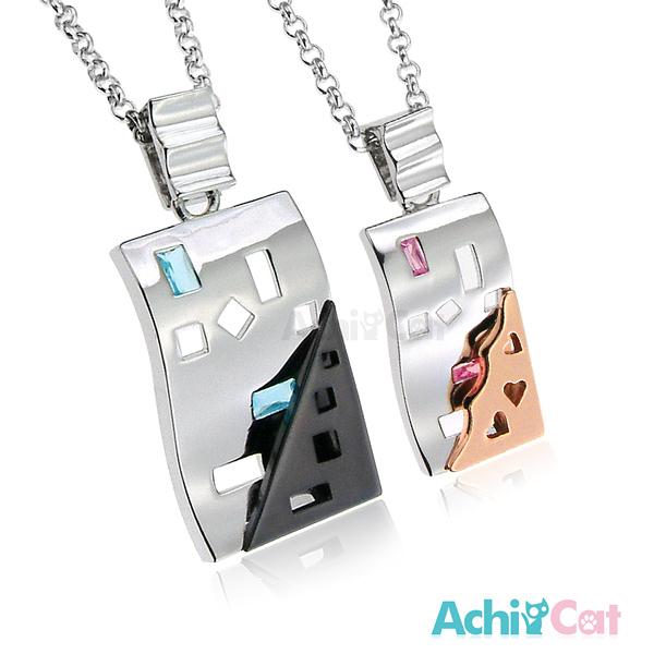AchiCat 情侶對鍊  正白K男女情人項鍊 真愛密碼 單個價格 C149