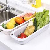 ◄ 家 ►~N159 ~多 瀝水籃收納架餐具碗碟盤子廚房水槽衛生乾淨置物瀝乾拉開
