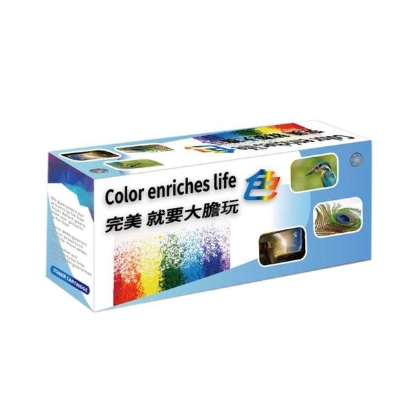 理光RICOH影印機碳粉 MPC2504 副廠碳粉 黑色 適用MP-C2003/MP-C2004/MP-C2503/MP-C2504/MPC2003/MPC2004/MPC2003