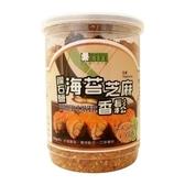 美好人生~鑽石鹽海苔芝麻香鬆280公克/罐