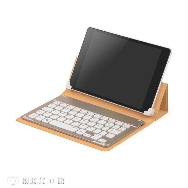 鍵盤 千業8英寸無線藍牙鍵盤皮套超薄昂達V80外接手機平板電腦保護套 YYS 【創時代3C館】