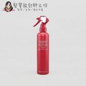 立坽『深層護髮』法徠麗公司貨 SHISEIDO資生堂 THC 逆時禦柔髮絲強韌精華250ml IH13