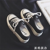 內增高帆布鞋女2020夏季韓版學生百搭半拖一腳蹬厚底無後跟懶人鞋 米希美衣