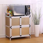 放碗櫃家用廚房櫥櫃簡易櫃子儲物櫃收納櫃多功能組裝不銹鋼經濟型QM 美芭