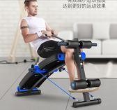 佳諾仰臥起坐健身器材家用男士練腹肌仰臥板多功能運動輔助器-享家生活館 YTL
