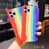 彩虹條紋液態硅膠適用iPhone11promax蘋果XS/XR/7p/8plus