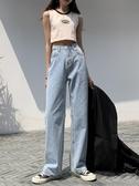 牛仔褲 高腰泫雅風闊腿牛仔褲女直筒寬鬆顯瘦夏薄款大碼胖MM垂感拖地褲子 韓流時裳