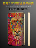 ✿ 3C膜露露 ✿ 【金屬邊框立體浮雕 *獅子】HTC Desire 816 手機殼 保護殼 保護套 手機套