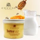CUCCIO手部滋潤牛奶蜂蜜乳霜 26oz