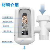 淨水器水龍頭家用廚房自來水過濾器活性炭濾水非直飲凈水機 愛麗絲精品igo