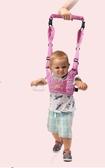 學步帶寶寶學步帶嬰幼兒學走路夏透氣防摔防勒嬰兒童安全四季通用 俏女孩
