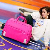 拉桿包旅行包女手提行李包旅行袋可摺疊防水輪子待產包大容量潮款ATF 探索先鋒