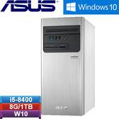ASUS華碩 H-S640MB-I58400032T 桌上型電腦