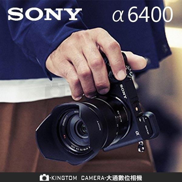 加贈原廠電池充電組 SONY A6400L α640016-50mm變焦鏡組 公司貨 再送64G卡+專用電池+專用座充超值組