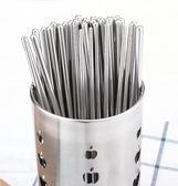 不銹鋼筷子10雙家用餐具防滑家庭裝筷子日式鐵銀金屬筷子筒籠套裝【無趣工社】