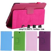 King*Shop~索尼 Xperia Z4 Tablet 保護殼 保護套皮套 SGP771 / SGP712