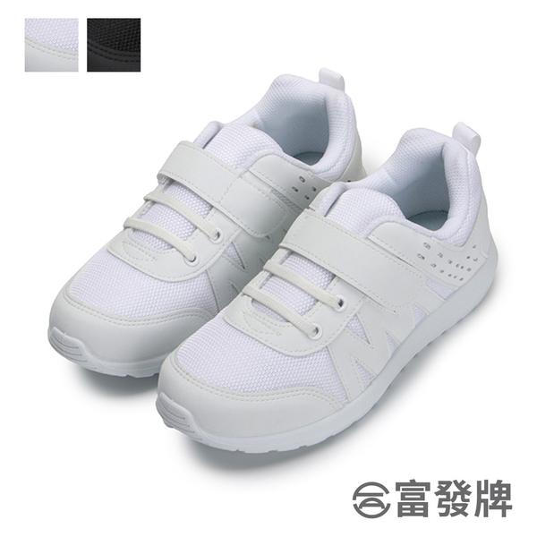 【富發牌】時尚升級兒童運動休閒鞋-黑/白  33AP38