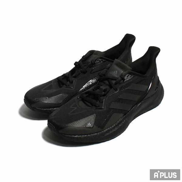 ADIDAS 男 慢跑鞋 X9000L3 H.RDY M 輕量 透氣 舒適 避震-FY0796
