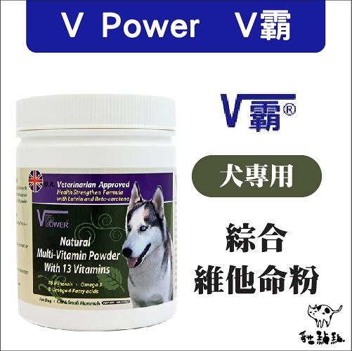 VET POWER[V霸綜合維他命粉,400g,台灣製]