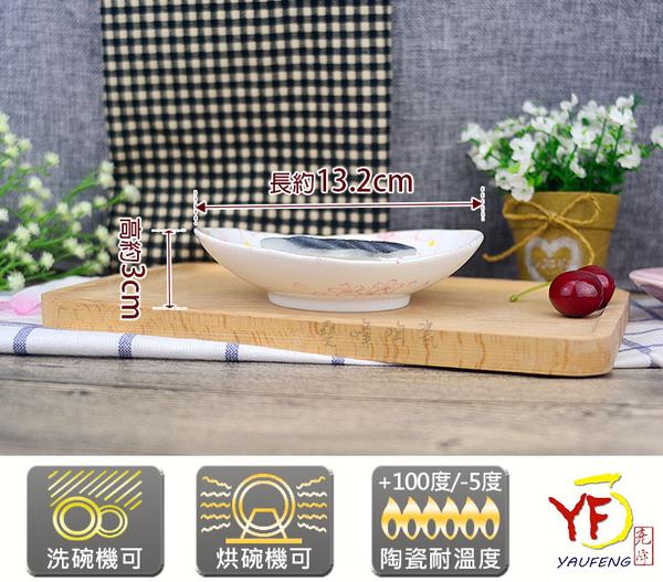 【堯峰陶瓷】日式大東亞櫻花系列5吋橢圓盤 粉櫻單入 蛋糕盤 小菜盤 | 飯店下午茶首選餐具