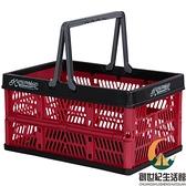 野餐籃買菜籃子超市購物籃 折疊收納手提玩具塑料筐【創世紀生活館】