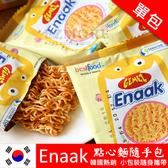 韓國 Enaak 小雞點心麵 (單包) 16g 隨手包 香脆點心麵 點心脆麵 小雞麵 點心麵