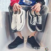 韓版夏季男士休閒帆布鞋潮流街拍滑板鞋學生布鞋運動百搭情侶鞋子 魔方數碼館
