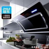 雙電機大吸力自動清洗抽油煙機壁掛式家用側吸式脫排吸油煙機 220vigo漾美眉韓衣