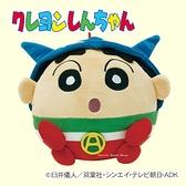 【SAS】日本限定 蠟筆小新 野原新之助 動感超人版 抱枕玩偶娃娃 20cm