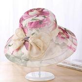 女士太陽帽夏季時尚出游百搭韓版潮可折疊防紫外線中年媽媽遮陽帽【Pink Q】